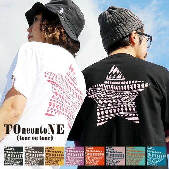 PATY Tシャツ ティーシャツ 半袖 クルーネック 『配色 ノルディック 星 スター バック プリント 刺繍』 綿100%
