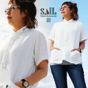 【A-タンクプレ対象】シャツ 半袖 プルオーバー 『メッセージ 配色 刺繍 丸衿 ヘンリー』 日本製 綿100% ダブルガー…