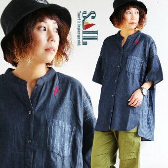 (セイル) SAIL シャツ 半袖 キーネック ビッグシルエット 『無地 × ストライプ 切り替え』 ツバメ 配色 ワンポイント 刺繍