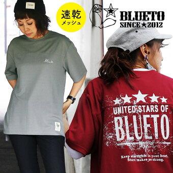 PATY Tシャツ 半袖 おしゃれ トップス フットボールT 「星 スター プリント」 ビッグシルエット 速乾 メッシュ