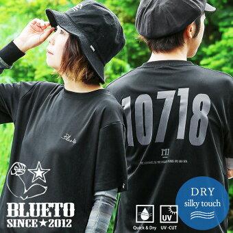 PATY Tシャツ 半袖 吸水 速乾 ドライ シルキータッチ 紫外線防止 UPF50+『10718 マイル』 配色 バックプリント
