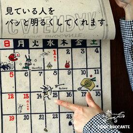 【2020年】 カレンダー SPORTS ナッティー キャラクター カラー デザイン 和紙 古風 素材 (1色 レディース paty カレンダー スポーツ 2020年 カラー) 40代 50代 TIGRE BROCANTE [ティグルブロカンテ]