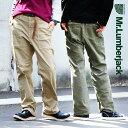 【ポイント対象外】【予約販売】パンツ テーパード クライミング 『セミワイド』 ベイカーポケット ストレッチ ガゼットクロッチ ウェ…