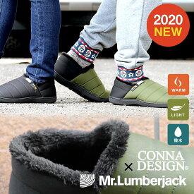 モックシューズ サンダル キャンプシューズ 「かかとが踏める 2WAY」 裏ファー コーデュラ アッパー 撥水 キルト限定 レディース メンズ 秋 冬 靴 上履き 保温性 防寒 軽量 CONNA DESIGN×Mr.Lumberjack CONNA DESIGN×Mr.Lumberjack