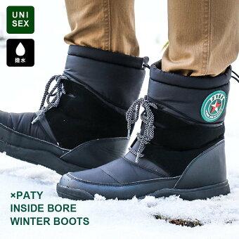 PATY  ブーツ スノーブーツ ウィンターブーツ 内ボア 部分防水 「替え紐 替えインソール 2WAY」
