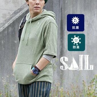 半袖 五分袖 パーカー 刺繍入り フード ツバメ 衣類に付着する 除菌効果