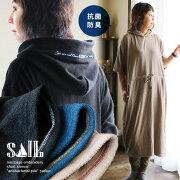 (3色)サンドベージュ/ブラック/インディゴブルー