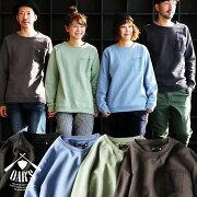 (4色)ブラック/チョコ/スモークブルー/スモークグリーン