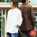 シャツ 長袖 CPO 丸襟 袖ラインリブ 綿100% 肉厚 しっかり オックス ワンポイント 刺繍 ポケット スナップボタン メンズ レディース …