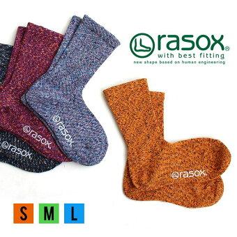 ラソックス(rasox)  ソックス 靴下 スプラッシュ・ウォーム アクリル コットン 日本 カジュアル