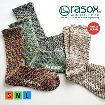 ラソックス(rasox) 靴下 くつ下 ソックス クルーソックス L字型 「スプラッシュ コットン 雲糸 スラブ かすり染め」 日本製