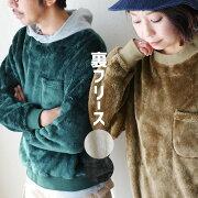 (5色)ブラック/ベージュ/キナリ/D.グリーン/クレイジー