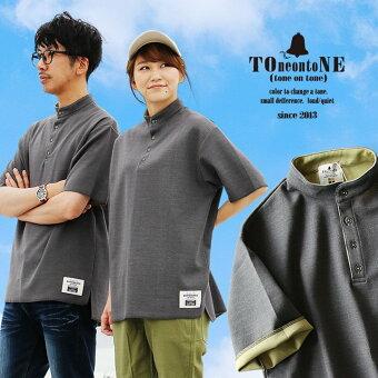 PATY ポロシャツ シャツ 半袖 トップス ワイド バンドカラー Wフェイス