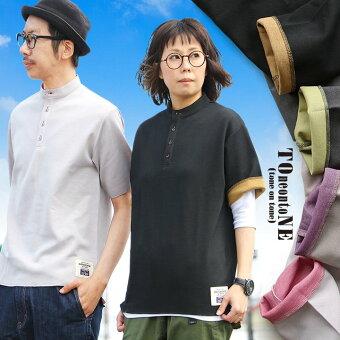 PATY ポロシャツ シャツ 半袖 ワイド バンドカラー スタンドネック ハイネック 「裏 配色 Wフェイス」 サイドスリット