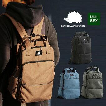 リュック リュックサック デイパック BAG  カバン 鞄 多機能 ワンポイント ポリエステル カジュアル