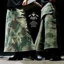 スカート マキシ丈 ロング丈 カモフラ 迷彩 ベイカー お尻が隠れる ハンター ポケット ハリ 厚手 ストレッチ レディー…