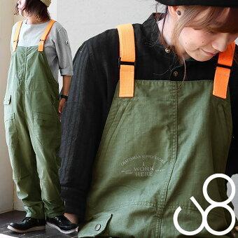 ジョンブル(Johnbull) サロペット パンツ オーバーオール ミリタリー オレンジストラップ ゆったり 大きい 日本製