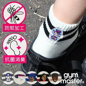 ジムマスター(gymmaster)靴下 ソックス ショートソックス  防蚊 虫除け 防虫 防菌 消臭加工