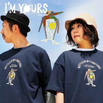 Tシャツ ティーシャツ 半袖 クルーネック ビッグT ワイド カラフル ペンギン プリント