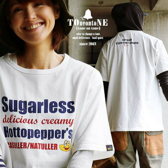 PATY Tシャツ ティーシャツ 半袖 トップス クルーネック 『Sugarless カエル 前後 プリント』 米綿 天竺 綿100%