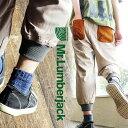 パンツ テーパード イージー クロップド 裾リブ ウエストゴム 「薄手 麻 レーヨン ストレッチ」 透け感防止 ベイカーポケット 配色 バ…