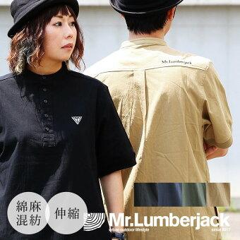 半袖シャツ プルオーバー バンドカラー ヘンリーネック リブ 綿麻 サラっとドライ 涼しい 伸びる ストレッチ 刺繍