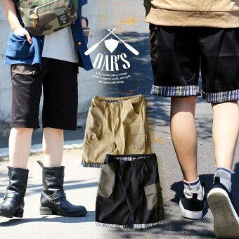 オールズ(OAR'S) パンツ ひざ丈 膝丈 ハーフパンツ カーゴ ペインター アシメポケット 裾裏 ストライプ