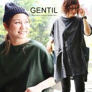 (2色)グリーン/チャコール