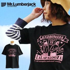 Tシャツ 半袖 ティーシャツ Tee プリントTシャツ クルーネック 『タイトルマッチ マスクマン 前後 プリント 』 綿100% ヘビーウェイト メンズ レディース 重ね着 カジュアル 40代 50代 親子 おしゃれ Mr.Lumberjack