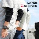 レイヤースリーブ 付け袖 リブ切り替え 綿100% ワッフル地 涼しい 無地 重ね着 日焼け防止 紫外線防止 フリーサイズ レディース メン…
