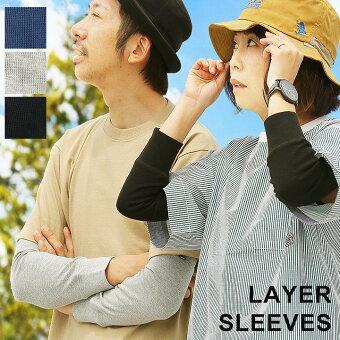 KRIFF MAYER(クリフメイヤー) アームカバー レイヤースリーブ リブ切り替え 綿100% ワッフル 涼しい 重ね着 日焼け防止