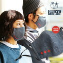 マスク 布マスク デニムマスク 洗える 日本製 男女兼用 デニム 裏ダブルガーゼ 3D立体形状 「三連 配色 星 スター プリント」 ファッシ…