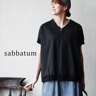 シャツ プルオーバー 半袖 Vネック 袖リブ リブ 日本製 タイプライター 綿100% 薄手 涼しい 楽 カジュアル  F 夏 夏服