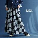ガウチョ パンツ ガウチョパンツ ヒトエパンツ サルエル風 ワイド ウェビング ベルト付き 綿100% インディゴ ドットジャガード レディース スカート スカーチョ 40代 50代 MDL [エムデ