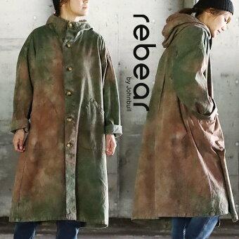 コート ロングコート パーカー タイダイ モフラージュ風 ムラ染め 顔料染 日本製 ドレスチノ ハイネック