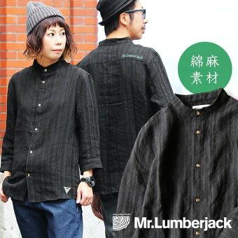 シャツ 七分袖 7分袖 バンドカラー 薄手 麻 レーヨン ランダムピッチ ストライプ ワンポイント 刺繍
