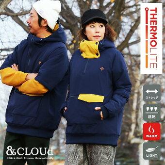 ジャケット アノラック ストレッチ ナイロン 「袖 着脱 半袖 2WAY」軽量 防寒 防風 暖かい 高機能 中綿    &CLOUd