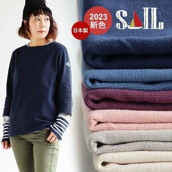 カットソー 七分袖 バスクシャツ バスク ボートネック サイドスリット 後ろが長い 日本製 綿100% コットン 無地 ワッペン