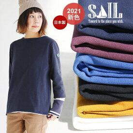 バスクシャツ 七分袖 7分袖 カットソー トップス コットン 綿100% 無地 ボートネック バスク ネイビー 紺 白 黒 レディース カジュアル|tシャツ大人カジュアル 重ね着 半袖t ティシャツ ティーシャツ テイシャツ SAIL セイル