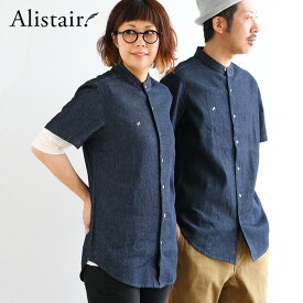 シャツ 半袖 バンドカラー デニム デニムシャツ 半袖シャツ ワンポイント 星 スター 刺繍 綿100% メンズ レディース 無地 体型カバー 40代 50代 ALISTAIR [アリステア]