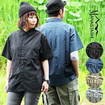 マナスタッシュ(MANASTASH) シャツ 半袖 半袖シャツ リバーシャツ 「速乾 防汚 ナイロン 」 バックメッシュポケット
