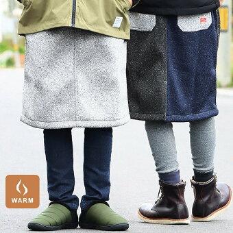 クリフメイヤー(KRIFF MAYER) スカート ひざ丈 ミドル丈 ボックス クライミング ウェイビングベルト 裏フリース 暖かい 防寒