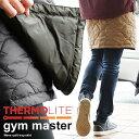 スカート 巻きスカート ラップ リバーシブル 中綿 THERMOLITE サーモライト 防寒 暖かい 保温 サイズ調整 ポケッタブ…