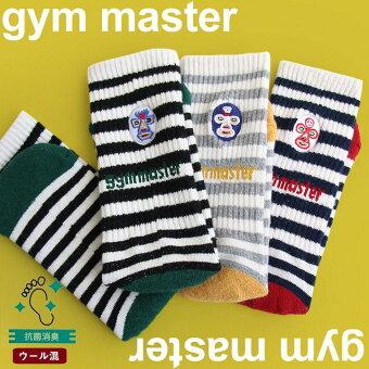 ジムマスター(gymmaster) 靴下 ソックス ミドル丈 ウール混 ボーダー マスクマン 刺繍 配色 23cm 25cm 27cm カジュアル