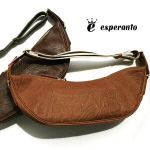 ショルダーバッグ バナナショルダー バナナ バッグ カバン 鞄 ショルダー 日本製 イタリアレザー レザー 革 普段使い プレゼント 贈り物 レディース メンズ 40代 50代| 斜め掛けバッグ 斜めが