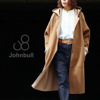 ジョンブル(Johnbull) アウター コート ロング ダブルフェイス リバーシブル シンプル 日本製 ラムウール 柔らかい