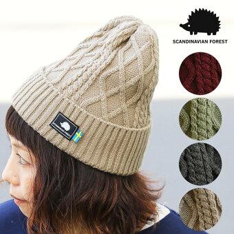 帽子 ニット帽 ワッチ ニットワッチ ケーブル編み アクリル 毛糸 カジュアル