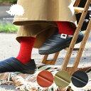 モック シューズ ダウンサンダル スノーシューズ ウィンターシューズ ゴミ出し コンビニ 保温性 防寒 レディース 上履…