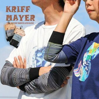 クリフメイヤー(KRIFF MAYER) レイヤースリーブ 付け袖 リブ切り替え 綿100% ワッフル地 総柄 涼しい 重ね着