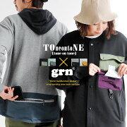 (4色)ブラック/オートミール/H.グレー/グリーン